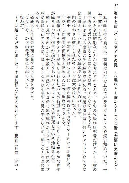 2018_始祖鳥堂書店_07