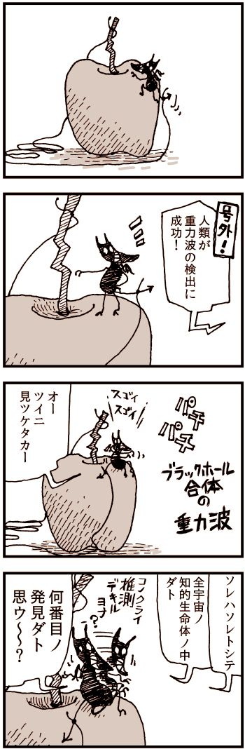 2018_新谷明弘_06