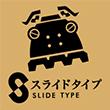 2018_スライドタイプ_logo