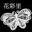 2018_花彩里-Hanairori-_logo