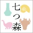 2018_七つ森_logo