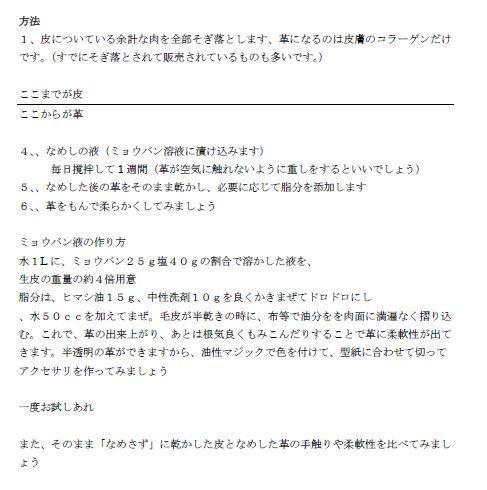 2018_ガクタメ_アトリエ・マリ_02