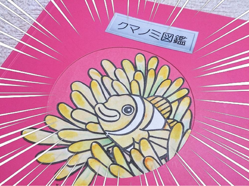 2018_ガクタメ_Divers Stamp Loghan_01