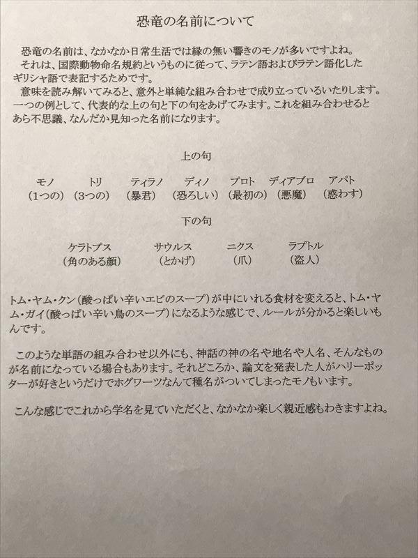2018_ガクタメ_たかを窯_01