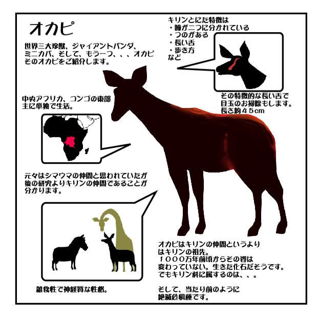 2018_ガクタメ_工房ずー_01