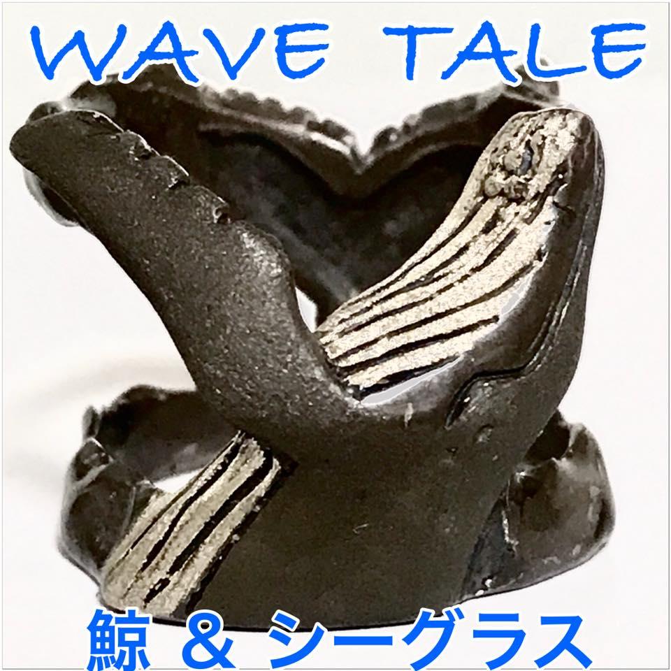2018_ガクタメ_WAVE TALE_03