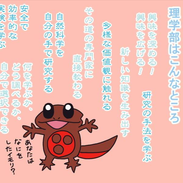 2018_ガクタメ_あとりえ・おすとら_02