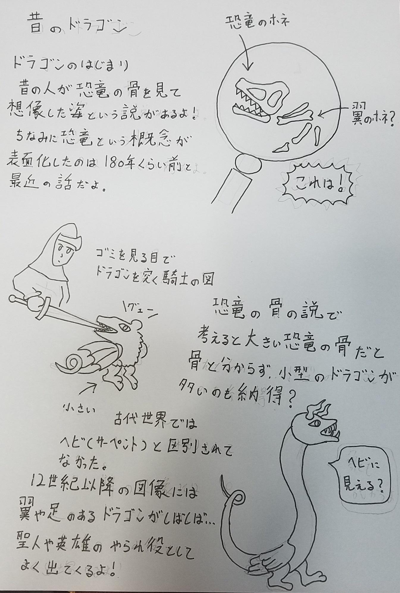 2018_ガクタメ_林檎屋_01