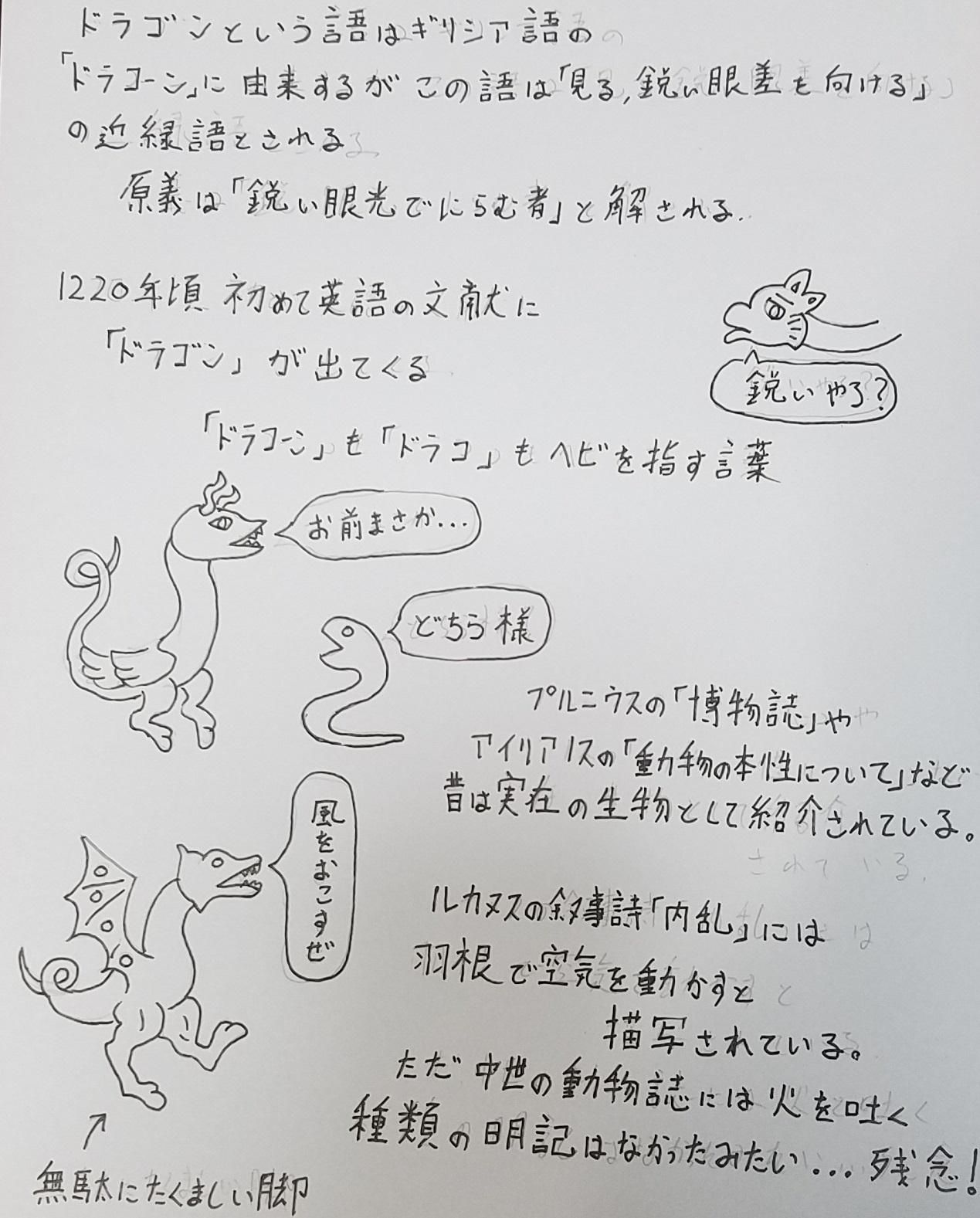 2018_ガクタメ_林檎屋_04