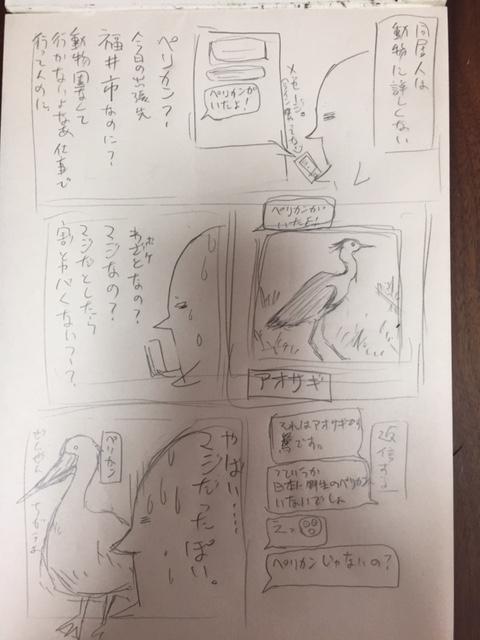 2018_ガクタメ_玉屋本舗_01