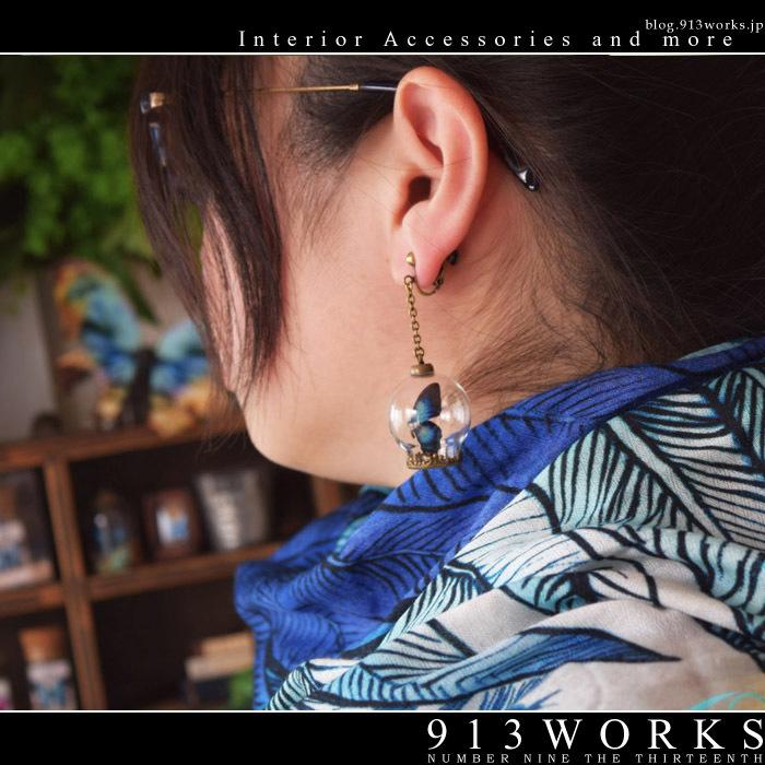 2018_913WORKS_02.jpg
