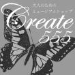 2018_Create555_logo.png