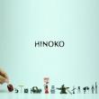 2018_HINOKO_logo.jpg