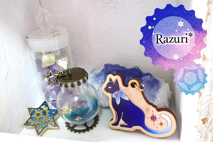 2018_Razuri_01.jpg