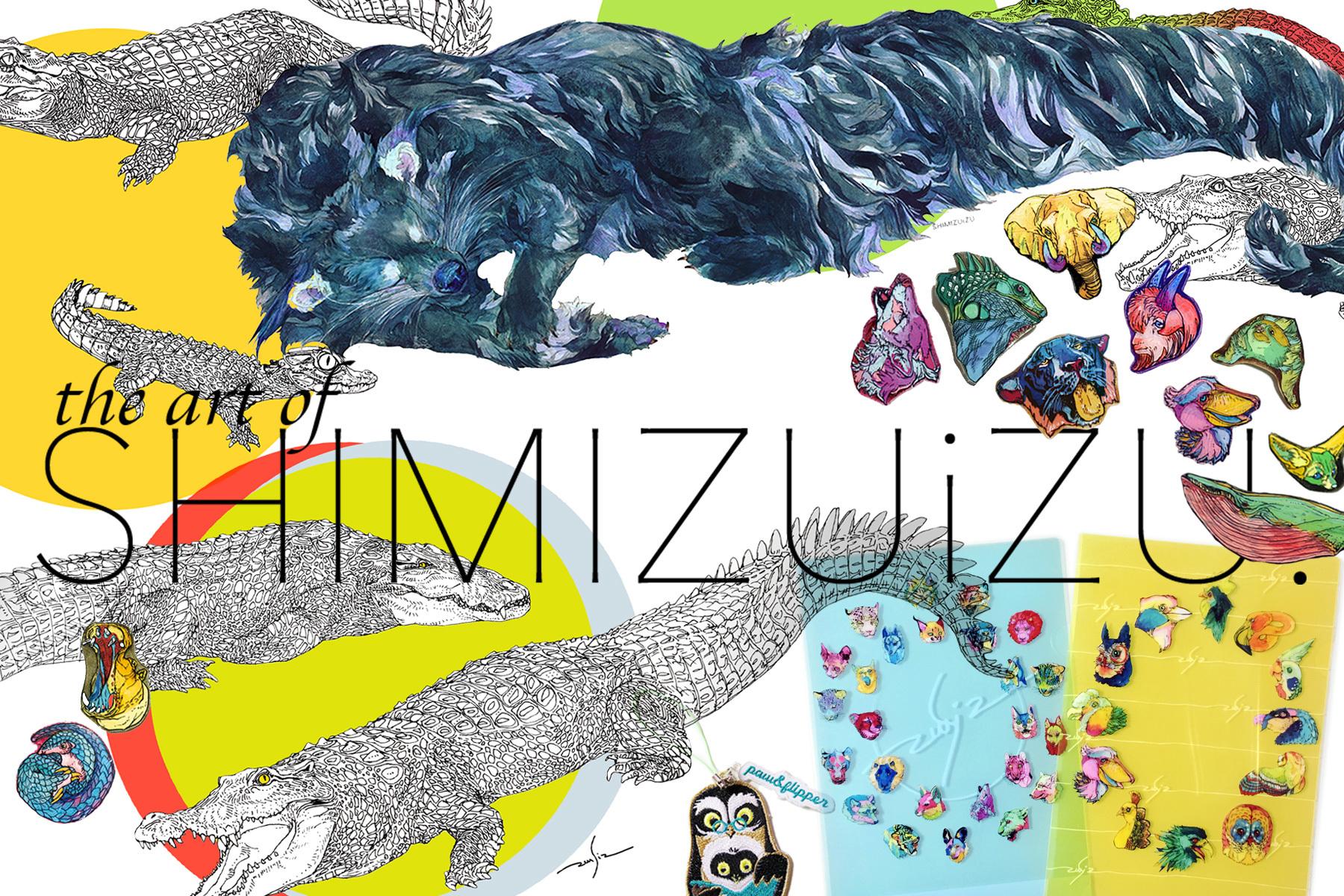 2018_SHIMIZUiZU_01.jpg