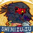 2018_SHIMIZUiZU_logo.jpg