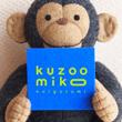 2018_kuzoomiko_logo.jpg