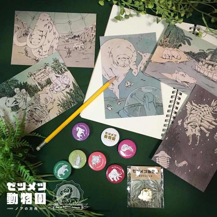 2018_nanakusabue_04.jpg