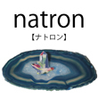 2018_natron_logo.jpg