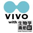 2018_vivo_logo.jpg