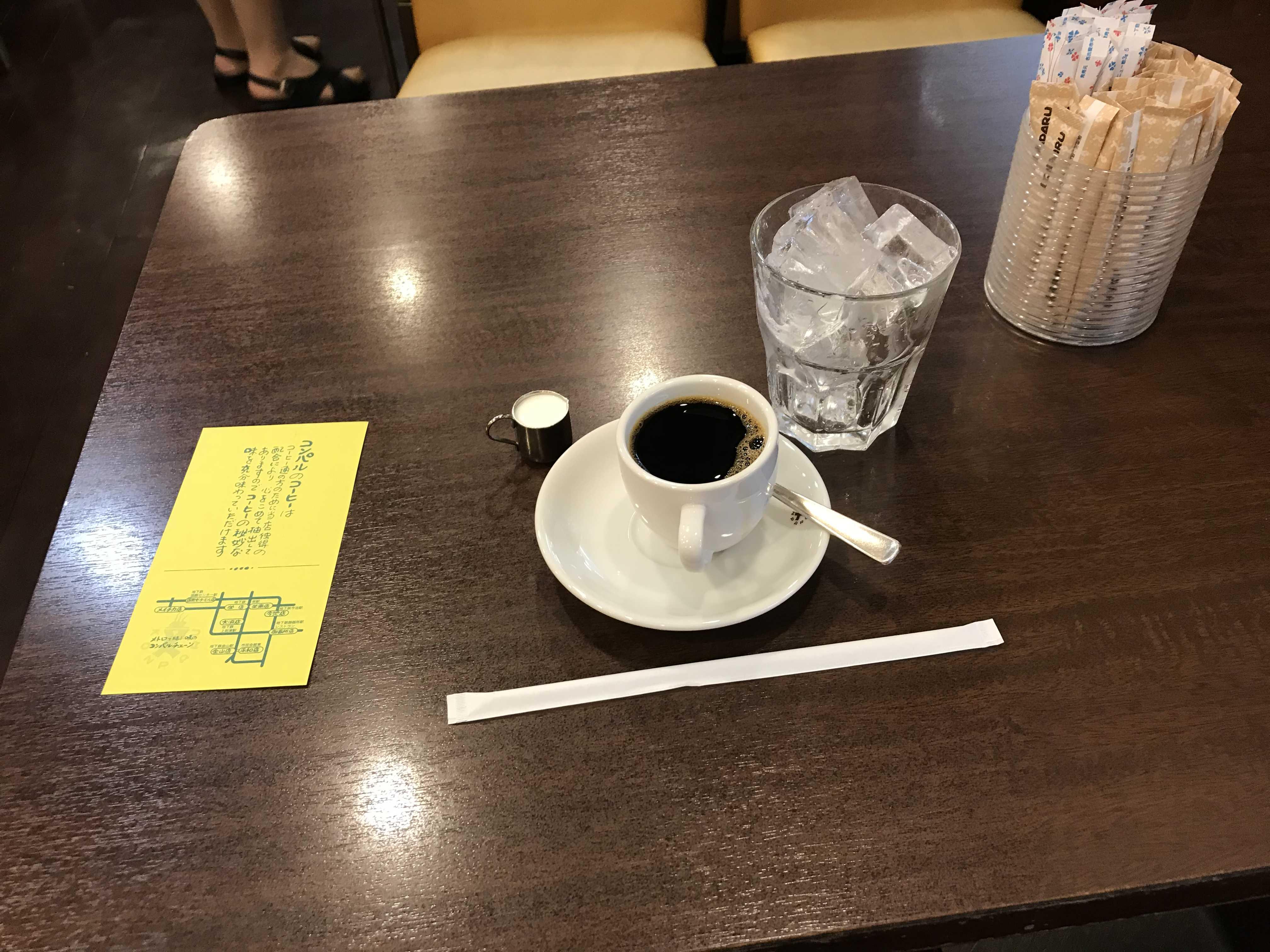 名古屋 駅 コンパル