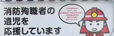 2018042x1_093657