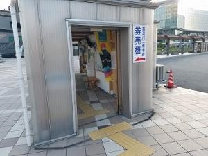 20180604_180620.jpg