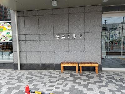 20180606_082415.jpg