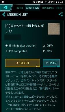 Screenshot_20180421-090152.jpg