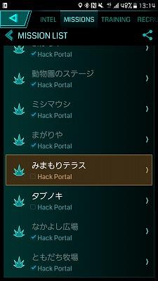 Screenshot_20180430-131445.jpg