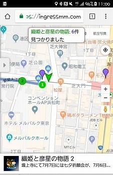 Screenshot_20180707-110034.jpg