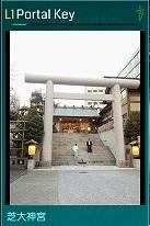 Screenshot_20180707-154748.jpg