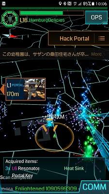 Screenshot_20180708-100637.jpg