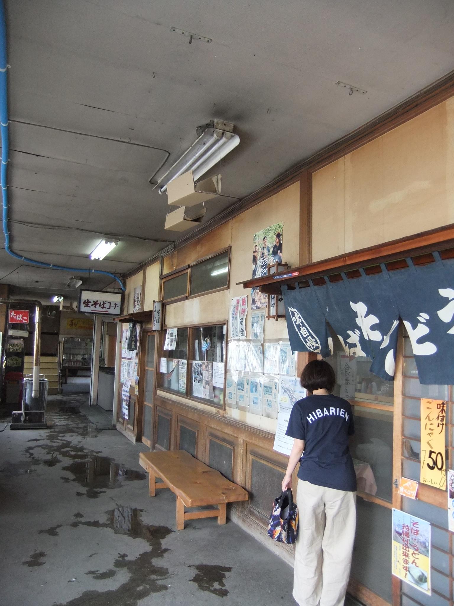十和田電鉄三沢駅 12
