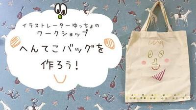 22ゆっちょ (3)