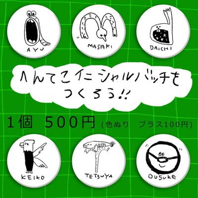 22ゆっちょ (6)