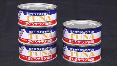 山梨罐詰22 (2)