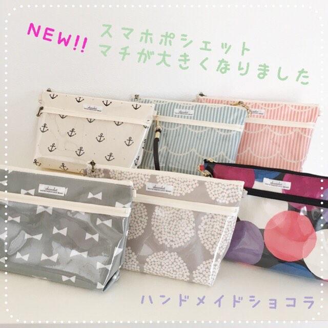 ショコラろうきん2 (8)
