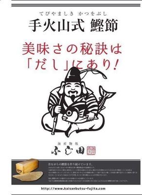 ろうきん2ふじ田 (1)