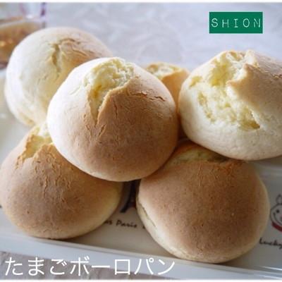 ろうきん2SHION (4)