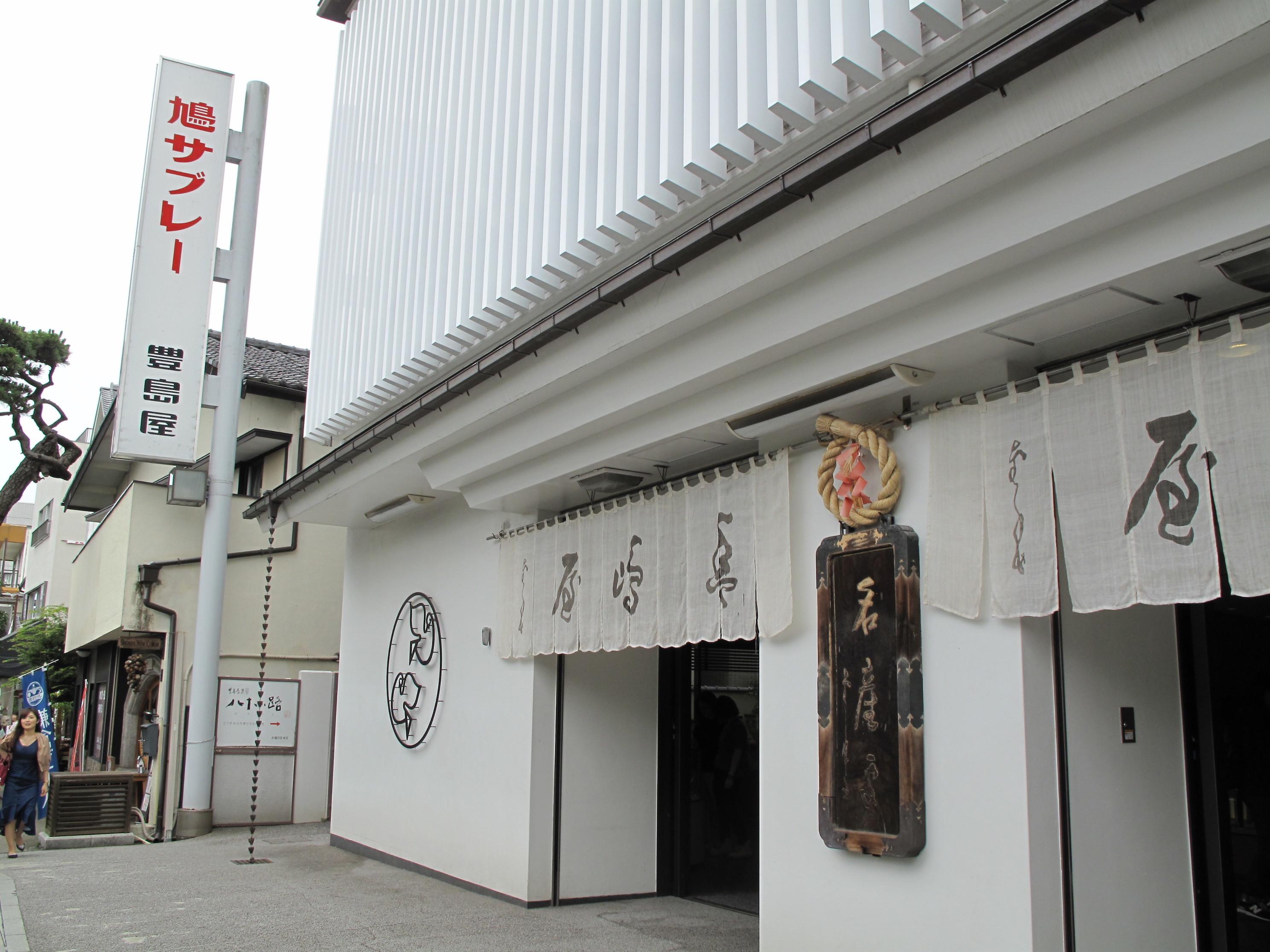 鎌倉紫陽花28