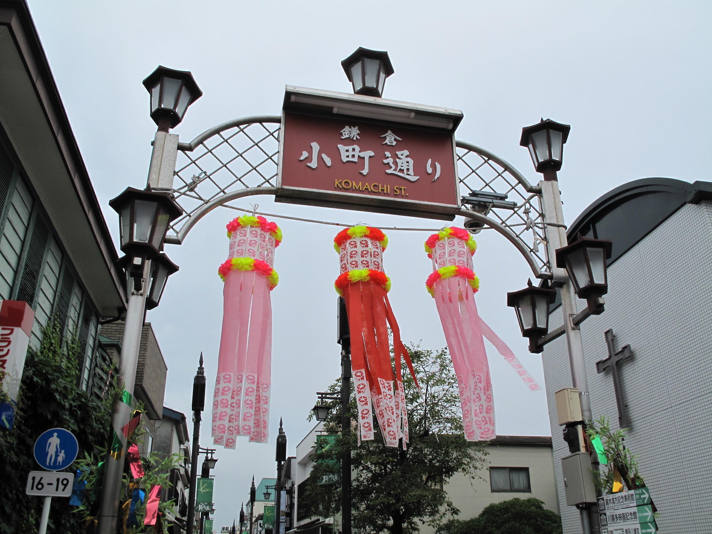 鎌倉紫陽花29