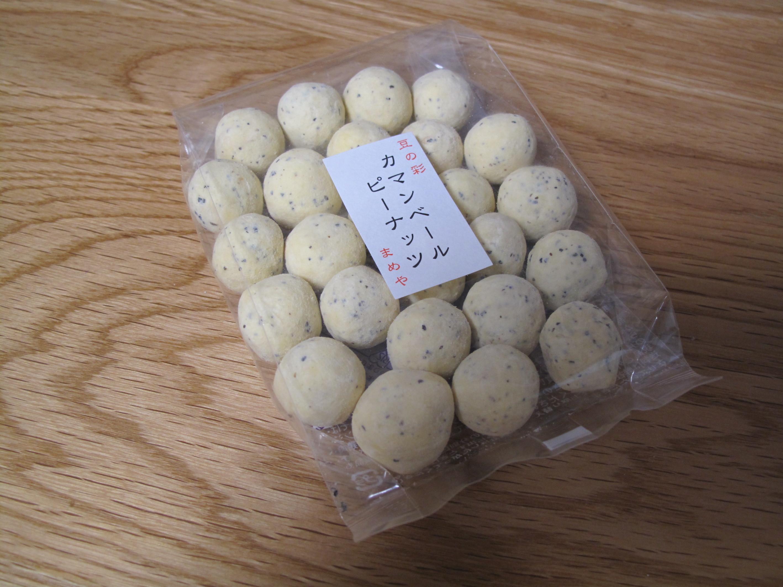鎌倉紫陽花39