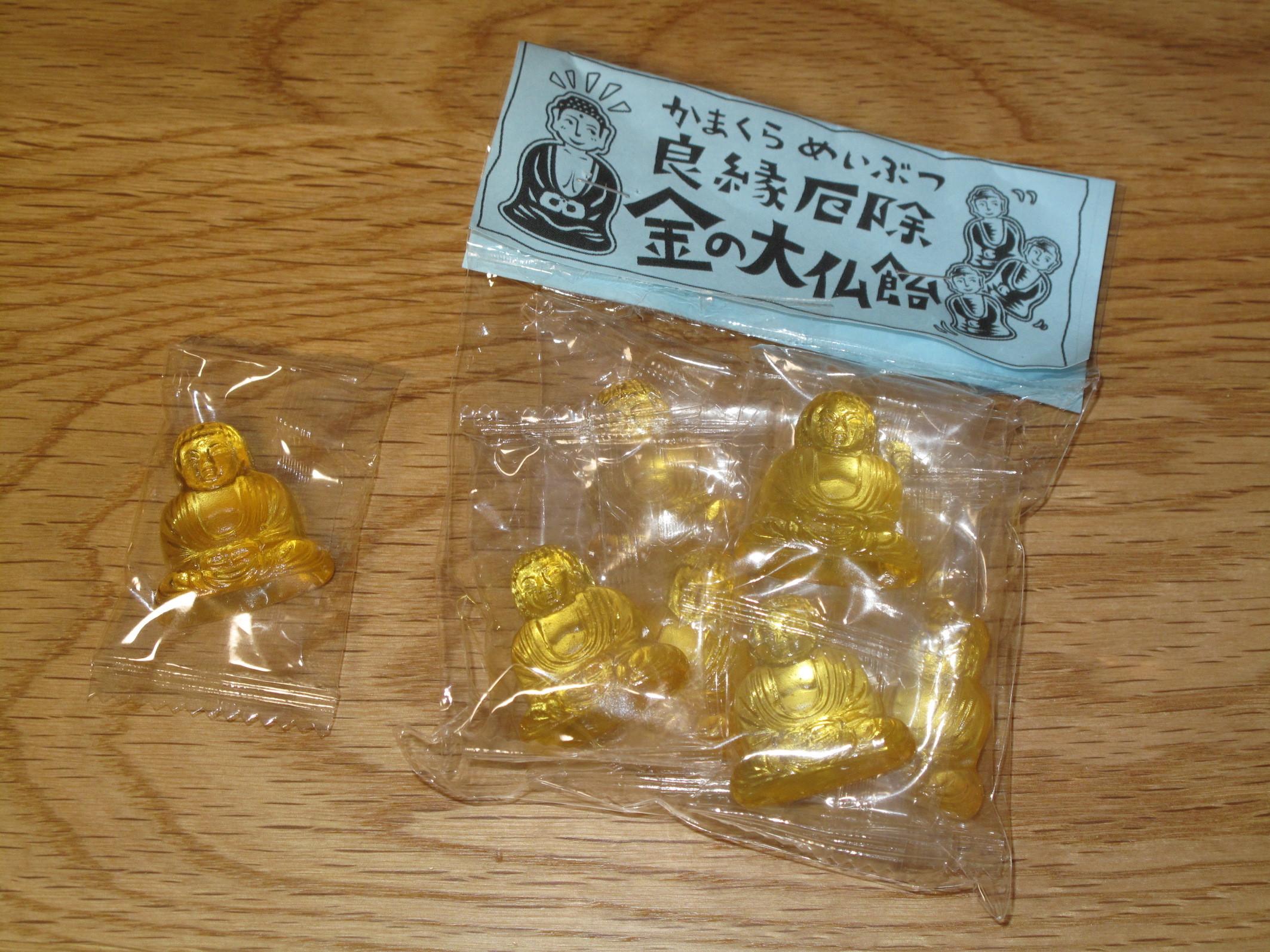 鎌倉紫陽花42