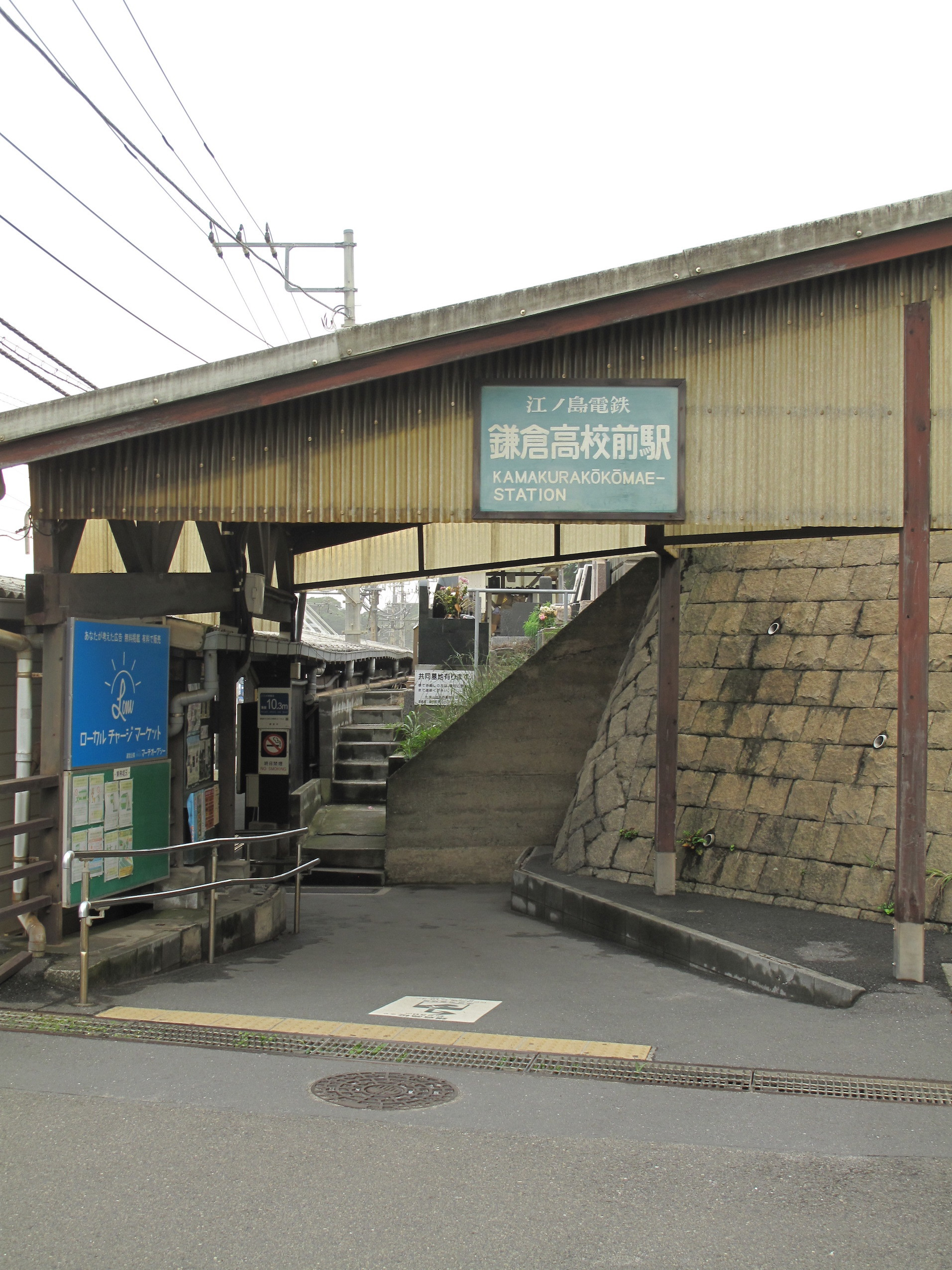 鎌倉紫陽花35