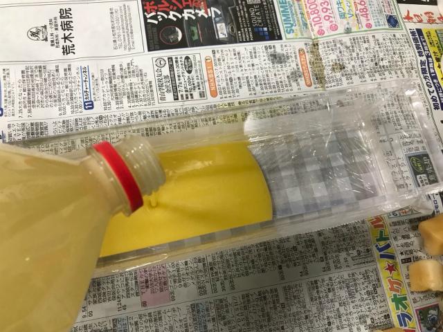 石鹸作り7