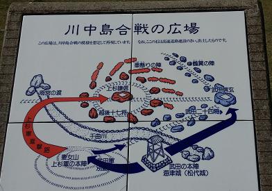 東尋坊04
