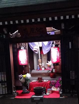 金沢ミニ神社