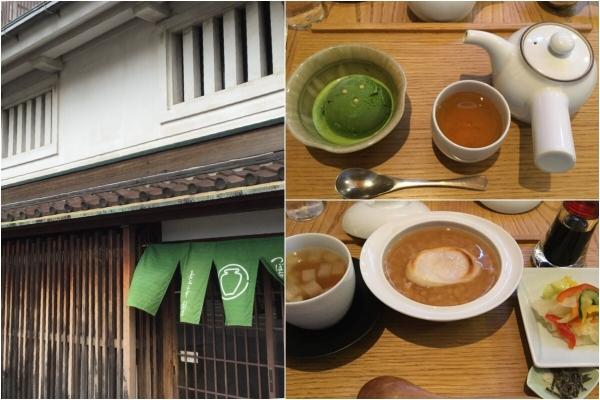 つぼ市製茶本舗