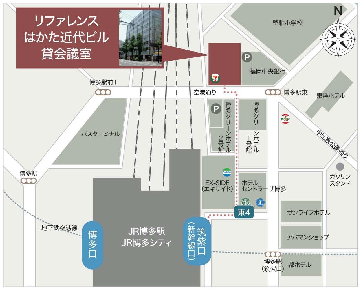 福岡座談会会場地図